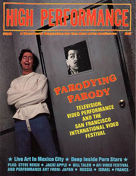 High Performance #28 Vol. VII, No. 4, 1984