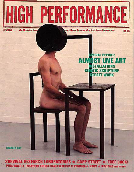 High Performance #30 Vol. VIII, No. 2, 1985