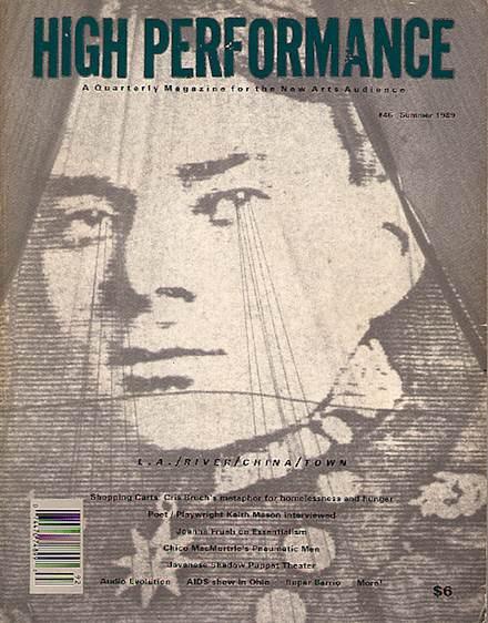 High Performance #46 Vol. XII, No. 2, 1989