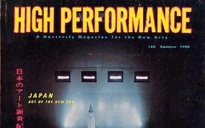 High Performance #50 Vol. XIII, No. 2, 1990