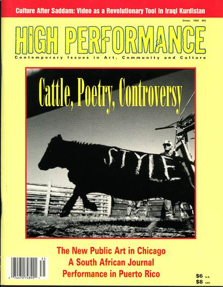 High Performance #65 Vol. XVII, No. 1, 1994