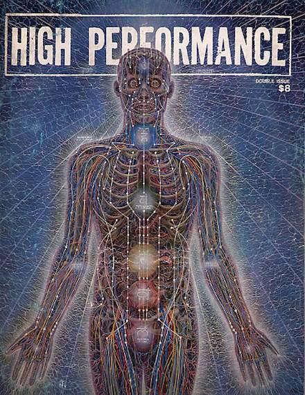 High Performance #17/18 Vol. V, Nos 1/2, 1982