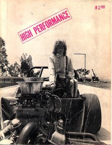 High Performance #1 - Suzanne Lacy