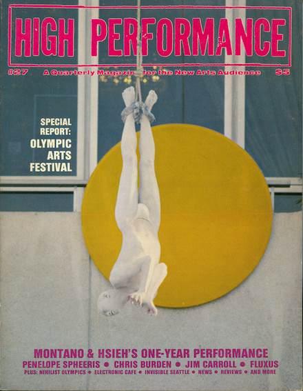 High Performance #27 Vol. VII, No. 3, 1984