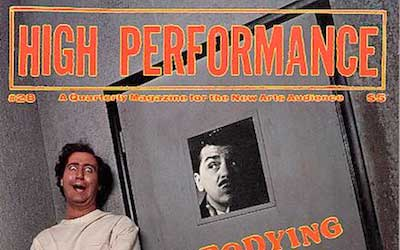 High Performance #28 Vol. VII, No. 4, 1984