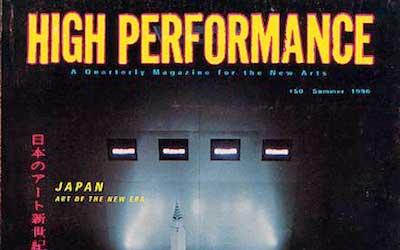 High Performance #50 Vol. XIII, No. 2, 1990
