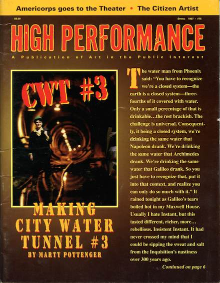 High Performance #75 Vol. XX, No. 1, 1997